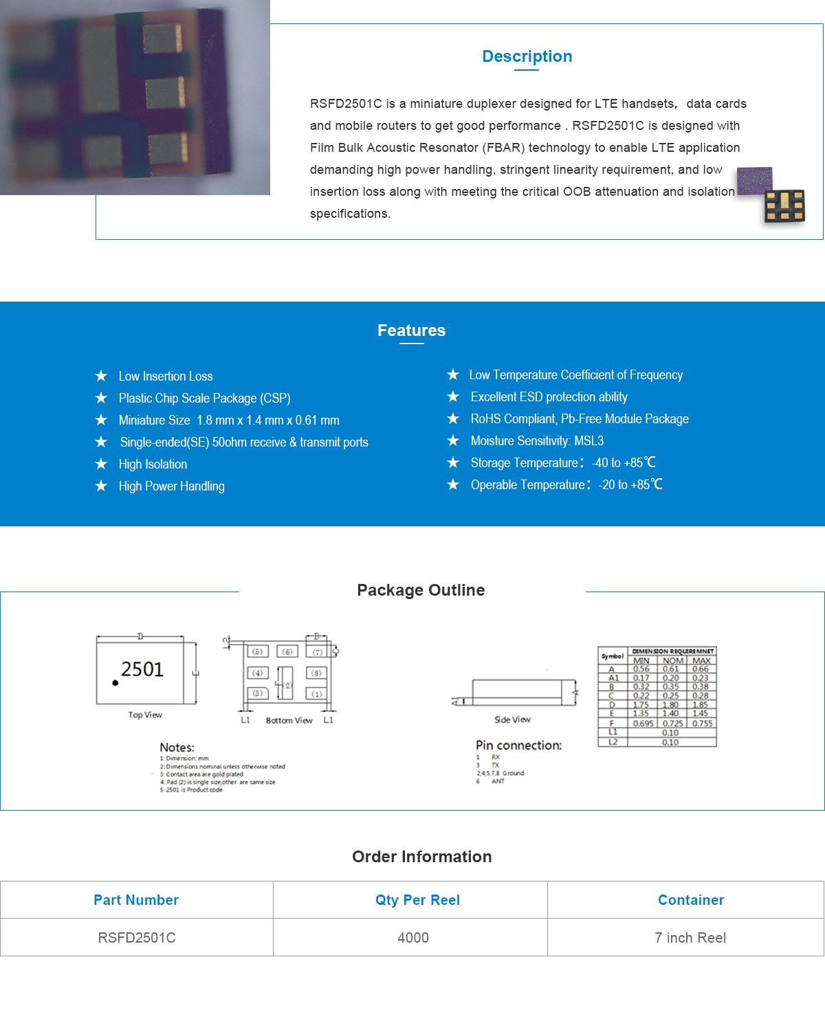 产品中心详情页-2501-1.jpg